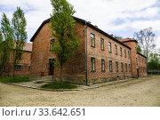 Купить «Auschwitz Birkenau Concentration Camp OŠ›wiÄ. cim Museum Southern Poland Europe EU UNESCO.», фото № 33642651, снято 8 мая 2019 г. (c) age Fotostock / Фотобанк Лори