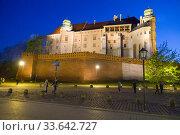 Купить «Nighttime Royal Cathedral St. Stanislaus Wawel Castle Krakow Poland King Casimir EU Europe UNESCO.», фото № 33642727, снято 8 мая 2019 г. (c) age Fotostock / Фотобанк Лори