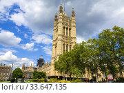 Купить «Parliament House London England United Kingdom Capital River Thames UK Europe EU.», фото № 33647135, снято 10 мая 2019 г. (c) age Fotostock / Фотобанк Лори
