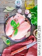 Купить «Raw chicken fillet on the wooden table», фото № 33647259, снято 10 июля 2020 г. (c) age Fotostock / Фотобанк Лори