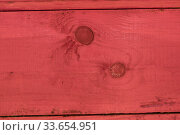 Купить «Close-up wooden boards planks painted in red paint. Background image», фото № 33654951, снято 2 июня 2020 г. (c) Pavel Biryukov / Фотобанк Лори