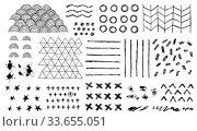 Abstract grunge design elements. Стоковая иллюстрация, иллюстратор Миронова Анастасия / Фотобанк Лори