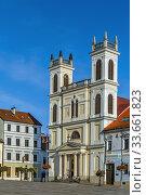 St. Francis Xavier Cathedral, Banska Bystrica, Slovakia (2019 год). Стоковое фото, фотограф Boris Breytman / Фотобанк Лори