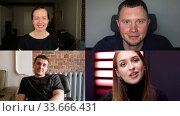 Купить «Webcam millennials conference», видеоролик № 33666431, снято 30 апреля 2020 г. (c) Ekaterina Demidova / Фотобанк Лори
