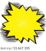 Купить «Boom pop art explosion speech bubble in form of a flying abstract star. Mockup for comic book and manga. Text banner, poster. Vector bright dynamic cartoon illustration. Template for your design», иллюстрация № 33667395 (c) Dmitry Domashenko / Фотобанк Лори