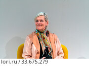 FRANKFURT AM MAIN, Germany - October 17 2019: Kristin Brandtsegg Johansen (*1966, author) at 71st Frankfurt Book Fair / Buchmesse Frankfurt. Стоковое фото, фотограф Zoonar.com/Markus Wissmann / age Fotostock / Фотобанк Лори