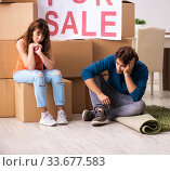 Купить «Young family offering house for sale and moving out», фото № 33677583, снято 21 сентября 2018 г. (c) Elnur / Фотобанк Лори