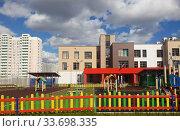 Купить «Moscow, Russia - May 1. 2020. State kindergarten with game complex in Zelenograd», фото № 33698335, снято 29 апреля 2020 г. (c) Володина Ольга / Фотобанк Лори