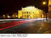The building of Rudolfiunum concert halls on Jan Palach Square in Prague, Czech Republic (Night view). Czech Philharmonic Orchestra. Стоковое фото, фотограф Владимир Журавлев / Фотобанк Лори