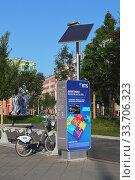 Купить «Станция платного проката велосипедов», фото № 33706323, снято 3 сентября 2019 г. (c) Юлия Юриева / Фотобанк Лори