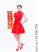 Купить «Young asian woman in red cheongsam holds red couplet in chinese new year», фото № 33706759, снято 14 июля 2020 г. (c) age Fotostock / Фотобанк Лори