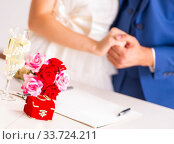 Wedding ceremony with wife and husband. Стоковое фото, фотограф Elnur / Фотобанк Лори