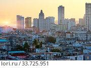 Купить «Top view of Havana at sunset, Cuba», фото № 33725951, снято 28 января 2013 г. (c) Вознесенская Ольга / Фотобанк Лори