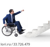 Купить «Accessibility concepth with wheelchair for disabled», фото № 33726479, снято 11 июля 2020 г. (c) Elnur / Фотобанк Лори