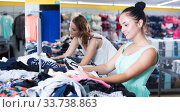 Two women shopping panties. Стоковое фото, фотограф Яков Филимонов / Фотобанк Лори