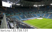 Футбольный стадион, размыто. Стоковое видео, видеограф Кекяляйнен Андрей / Фотобанк Лори