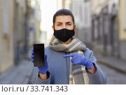 woman wearing protective reusable barrier mask. Стоковое фото, фотограф Syda Productions / Фотобанк Лори