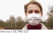 young woman wearing protective medical mask. Стоковое видео, видеограф Syda Productions / Фотобанк Лори