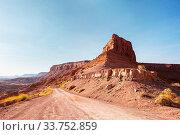 Купить «Road in the prairie country. Deserted natural travel background.», фото № 33752859, снято 1 июня 2020 г. (c) easy Fotostock / Фотобанк Лори