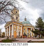 Купить «Ильинская церковь на Пороховых. Санкт-Петербург», фото № 33757699, снято 7 мая 2020 г. (c) Сергей Афанасьев / Фотобанк Лори