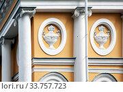Купить «Картуш рельефный. Фрагмент Ильинской церкови на Пороховых. Санкт-Петербург», фото № 33757723, снято 7 мая 2020 г. (c) Сергей Афанасьев / Фотобанк Лори