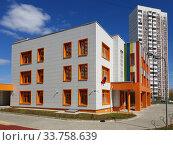 Moscow, Russia - May 1. 2020. the State kindergarten in Zelenograd. Редакционное фото, фотограф Володина Ольга / Фотобанк Лори