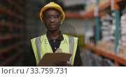 Купить «African American male factory worker at a factory looking and smiling to the camera», видеоролик № 33759731, снято 23 ноября 2019 г. (c) Wavebreak Media / Фотобанк Лори