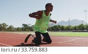 Купить «Disabled mixed race man with prosthetic legs sitting on race track and cheering for himself», видеоролик № 33759883, снято 17 марта 2020 г. (c) Wavebreak Media / Фотобанк Лори