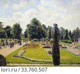 Camille Pissarro (1830 1903) kew the path to the main conservatory 1892. (2019 год). Редакционное фото, фотограф Artepics / age Fotostock / Фотобанк Лори