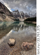 Купить «Morraine Lake Alberta Rocky Mountains Canada emerald color», фото № 33761375, снято 10 июля 2020 г. (c) age Fotostock / Фотобанк Лори