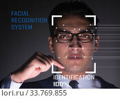 Купить «Concept of face recognition software and hardware», фото № 33769855, снято 4 июня 2020 г. (c) Elnur / Фотобанк Лори