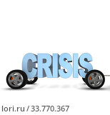 Купить «Business concept of crisis and recession», фото № 33770367, снято 10 июля 2020 г. (c) Elnur / Фотобанк Лори