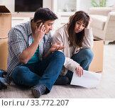 Купить «Young couple receiving foreclosure notice letter», фото № 33772207, снято 23 марта 2018 г. (c) Elnur / Фотобанк Лори