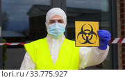 healthcare worker showing biohazard sign. Стоковое видео, видеограф Syda Productions / Фотобанк Лори