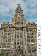 Купить «Liverpool's Historic Liver Building and Clocktower, Liverpool, England, United Kingdom. Liverpool, in North West England, is a major city and metropolitan borough with population of 478,580 in 2015.», фото № 33780435, снято 25 мая 2020 г. (c) age Fotostock / Фотобанк Лори