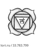 Vector first root chakra Muladhara sanskrit seed mantra Lam hinduism syllable lotus petals. Dot work tattoo style hand drawn black monochrome symbol white isolated background for yoga meditation. Стоковое фото, фотограф Zoonar.com/TRIKONA / easy Fotostock / Фотобанк Лори