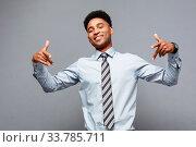 Купить «Business Concept - Confident happy young African American pointing two hands to himself», фото № 33785711, снято 12 июля 2020 г. (c) easy Fotostock / Фотобанк Лори