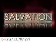 Купить «The word Salvation written in vintage letterpress type», фото № 33787299, снято 31 мая 2020 г. (c) easy Fotostock / Фотобанк Лори