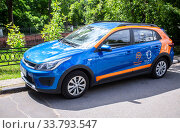 Купить «Carsharing Belka car Kia Rio hatchback parked», фото № 33793547, снято 9 июля 2019 г. (c) FotograFF / Фотобанк Лори