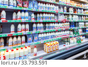 Dairy products ready for sale. Редакционное фото, фотограф FotograFF / Фотобанк Лори