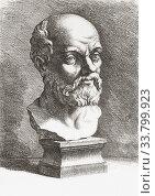 Купить «Socrates. c. 470 BC - 399 BC. Classical Greek (Athenian) philosopher. After a work by Jan de Bisschop, aka Johannes Episcopius, 1628 - 1671, Dutch artist.», фото № 33799923, снято 24 марта 2020 г. (c) age Fotostock / Фотобанк Лори