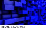 Купить «Dark blue convex cubes three-dimensional background. abstract illustration. 3d RENDERING.», фото № 33799983, снято 7 июля 2020 г. (c) easy Fotostock / Фотобанк Лори