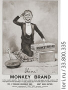 Advertisement for Monkey Brand metal cleaner in the March 1907 edition of The Graphic, a weekly illustrated newspaper, published in London from 1869 to 1932. (2019 год). Редакционное фото, фотограф Classic Vision / age Fotostock / Фотобанк Лори