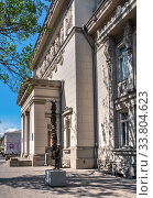 Купить «The building of the scientific library in Odessa, Ukraine», фото № 33804623, снято 3 мая 2020 г. (c) Sergii Zarev / Фотобанк Лори