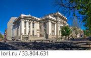 Купить «The building of the scientific library in Odessa, Ukraine», фото № 33804631, снято 3 мая 2020 г. (c) Sergii Zarev / Фотобанк Лори