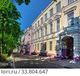 Купить «Old historic house in Odessa, Ukraine», фото № 33804647, снято 3 мая 2020 г. (c) Sergii Zarev / Фотобанк Лори
