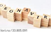 Купить «coronavirus word on wooden toy blocks on white», видеоролик № 33805091, снято 28 мая 2020 г. (c) Syda Productions / Фотобанк Лори