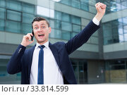 Financial director is happy after agreed about the successful transaction. Стоковое фото, фотограф Яков Филимонов / Фотобанк Лори