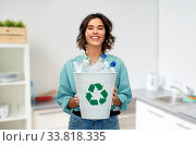 Купить «smiling young woman sorting plastic waste at home», фото № 33818335, снято 18 апреля 2020 г. (c) Syda Productions / Фотобанк Лори