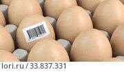 Chicken egg with barcode sticker. Quality control concept. Стоковое фото, фотограф Maksym Yemelyanov / Фотобанк Лори